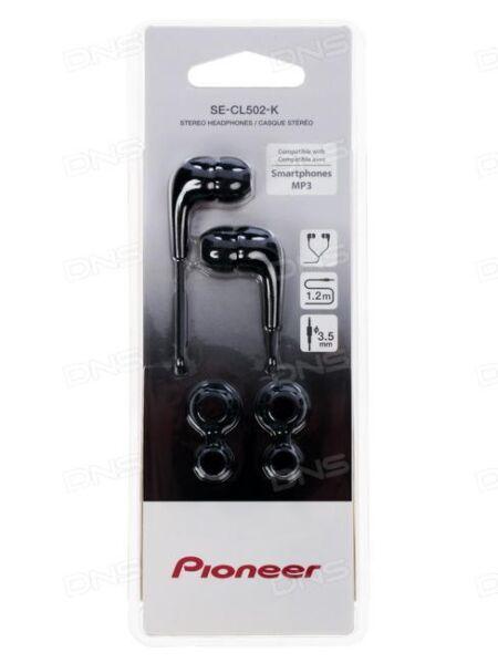 Pioneer SE-CL502-K